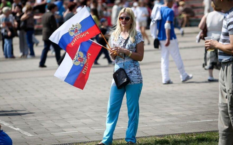 В столичном парке Вингис - День России
