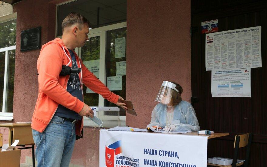 В Москве сообщили о высокой явке на электронное голосование по поправкам в Конституции