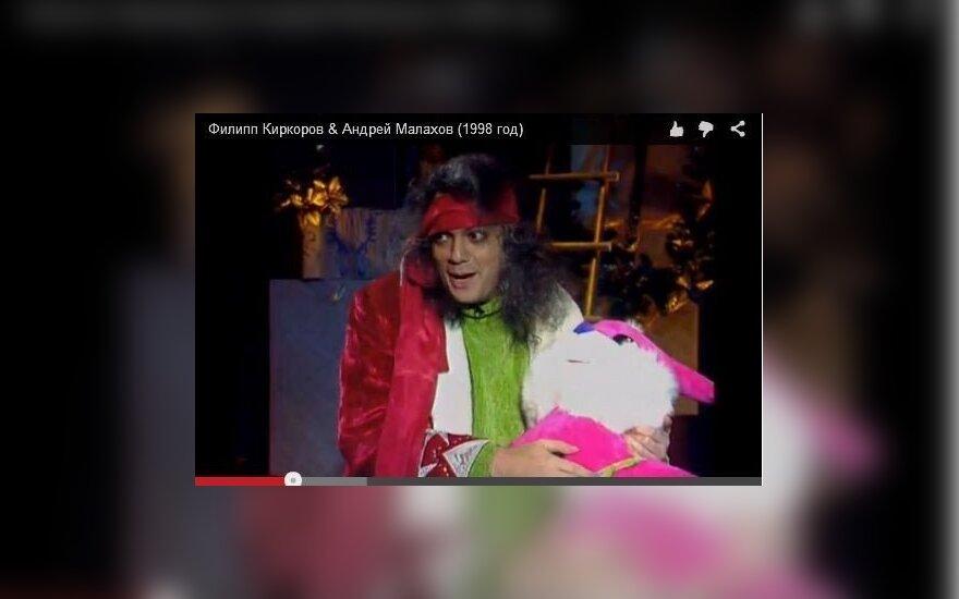 ВИДЕО: Пьяный Киркоров в роли Деда Мороза