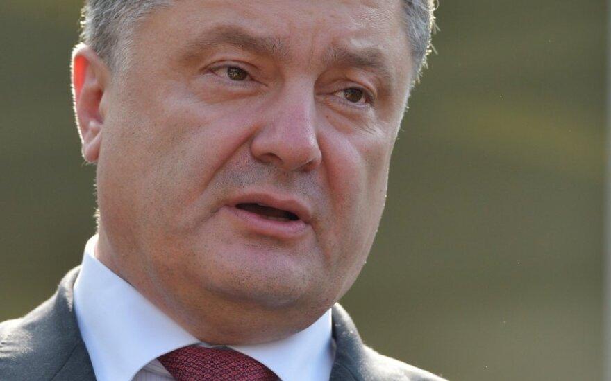 Украина разрывает большой договор о дружбе с РФ