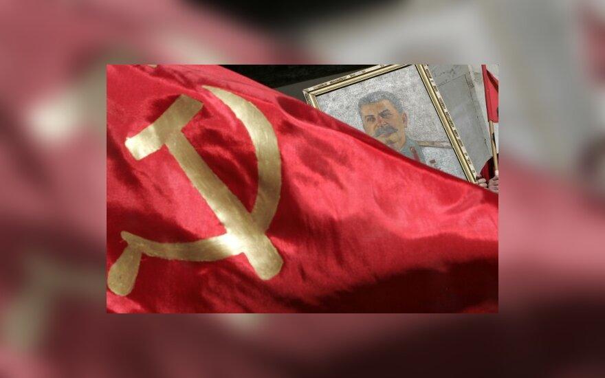 """Группа """"Цветы"""" выпустила альбом """"Назад в СССР"""""""