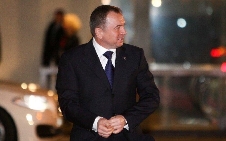 Глава МИД Беларуси: геополитический выбор Украины - ее суверенное право