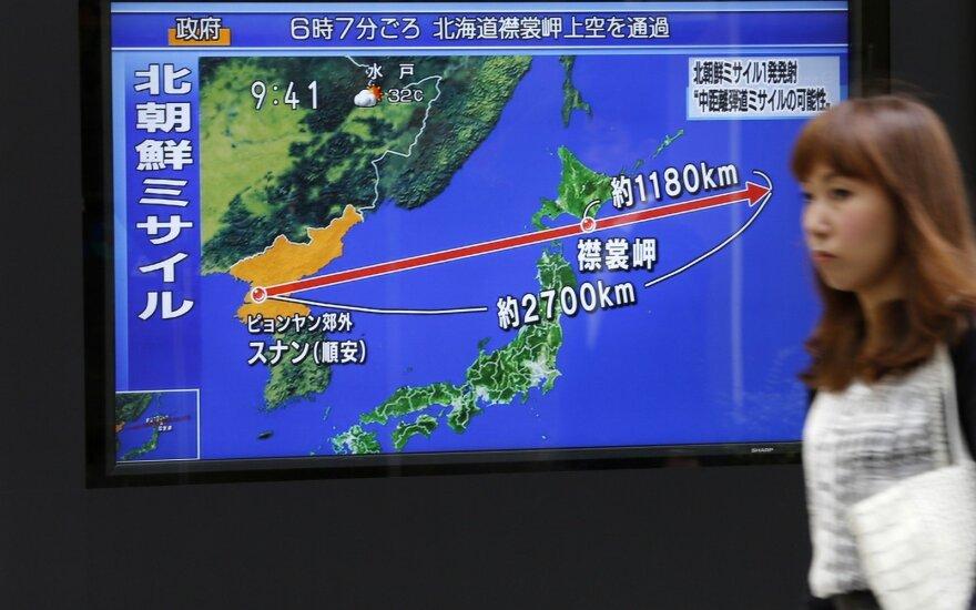 """""""Это самый тревожный запуск из всех"""": эксперты о ракете КНДР"""
