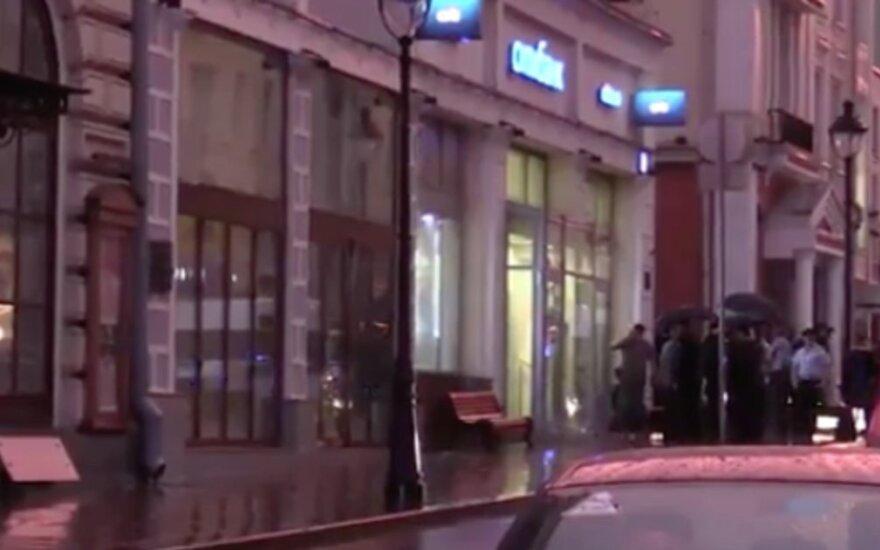 """Užpuolikas grasina susisprogdinti """"Citibank"""" padalinyje Maskvoje"""