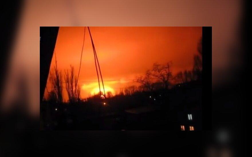 В Донецке прогремел мощный взрыв - город накрыло ударной волной
