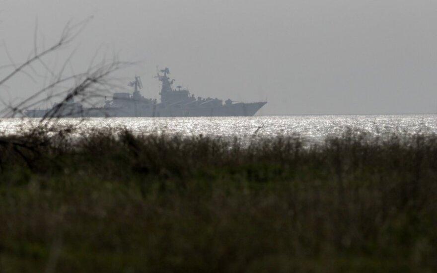 Недалеко от Вентспилса появились корабли ВМФ России
