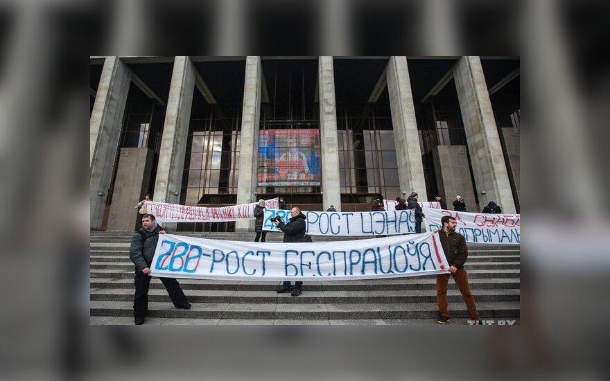 В Минске прошла акция предпринимателей