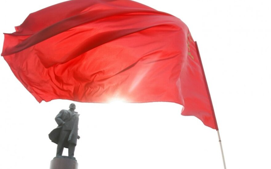 Sovietų Sąjungos vėliava