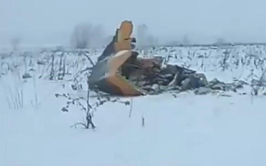 Ан-148 Саратовских авиалиний разбился в Подмосковье: все 71 человек на борту погибли