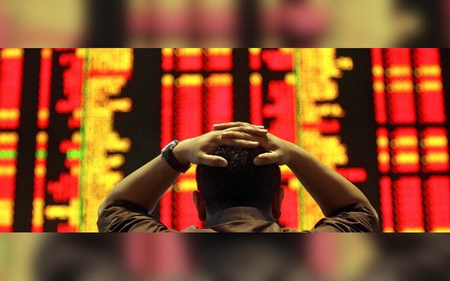 Крупнейший банк США потерял $2 млрд на торговле ценными бумагами