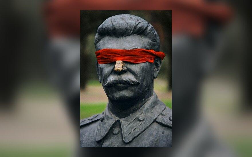 """""""Мемориал"""" развесит плакаты о преступлениях Сталина"""
