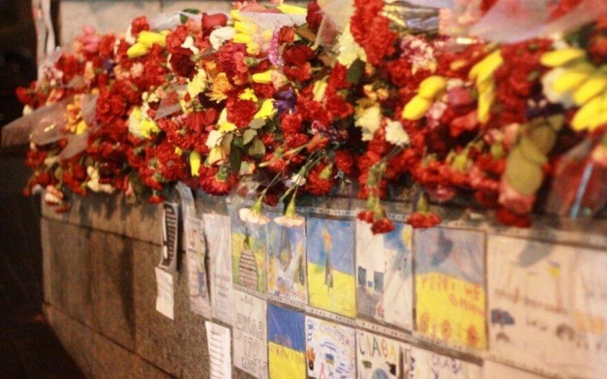 В Киеве проходит траурное Вече