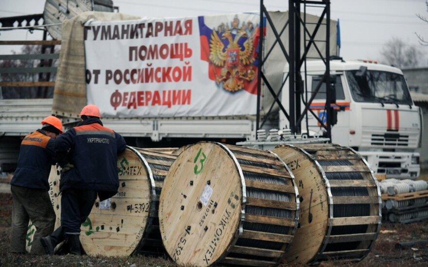ОБСЕ заметила российское новейшее вооружение на Донбассе