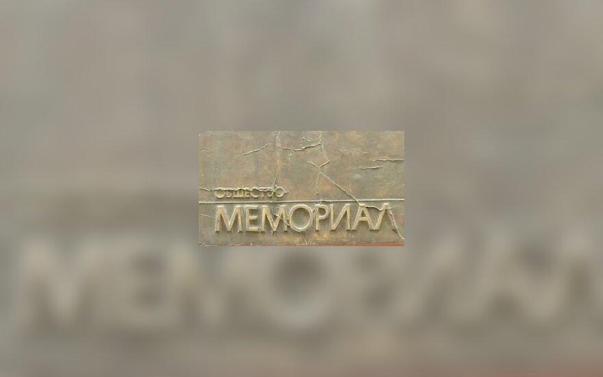 """""""Мемориал"""" оштрафовали за две недели на миллион рублей"""