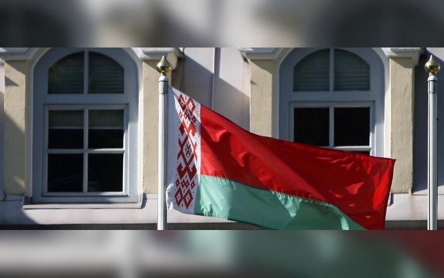 Правительство Беларуси одобрило соглашение с Еврокомиссией по уникальному проекту