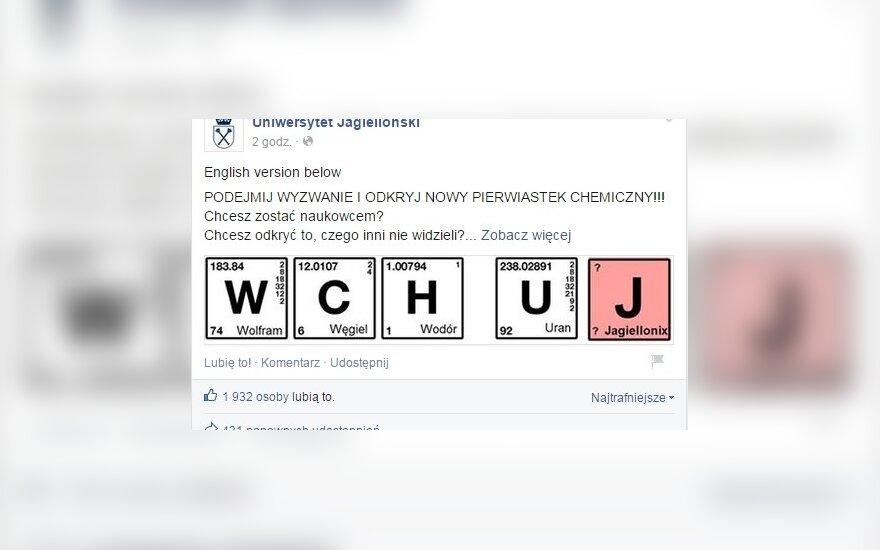 Wydział Chemii na Uniwersytecie Jagiellońskim