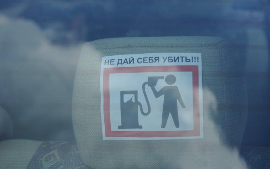 Белорусские автомобилисты вновь готовы протестовать
