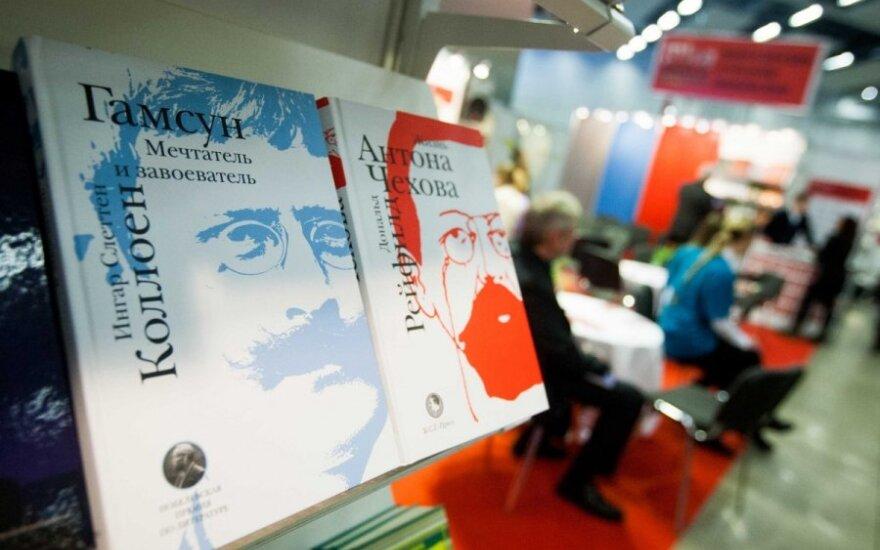 """""""Книги России"""" - на книжной ярмарке в Вильнюсе"""