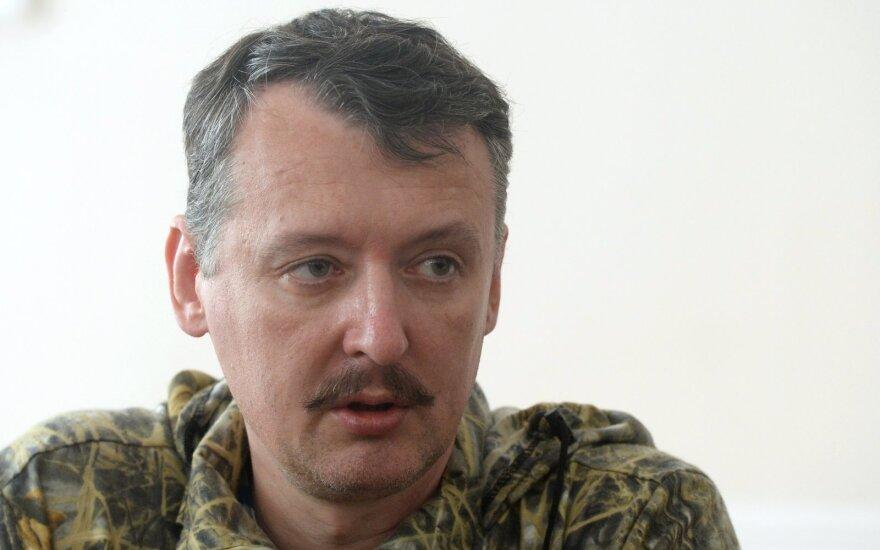 Igoris Girkinas