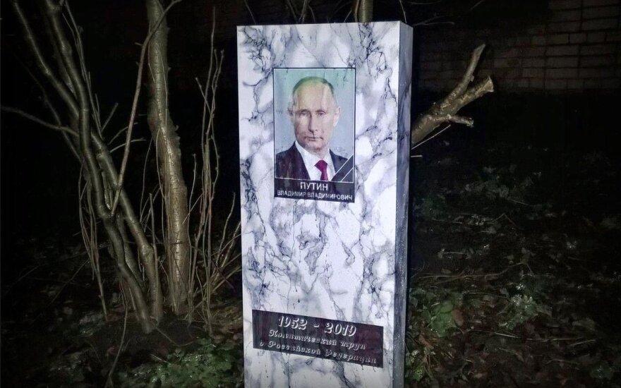 Второе надгробие Путину в Петербурге