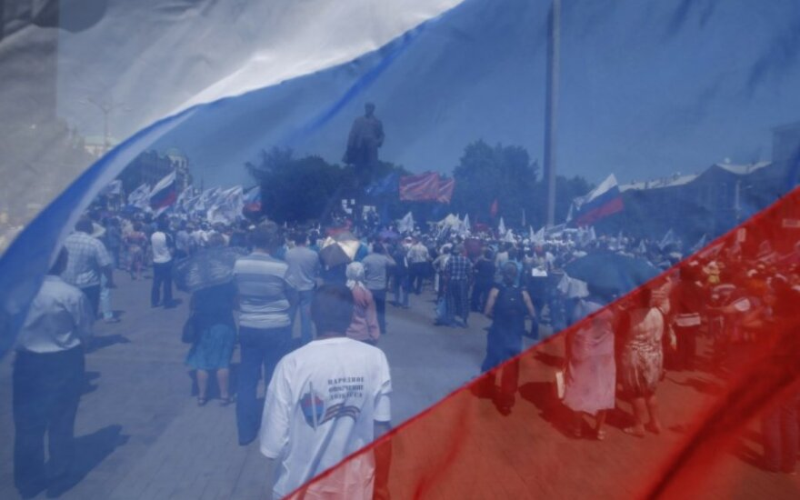 Россия попала в десятку самых конфликтующих стран