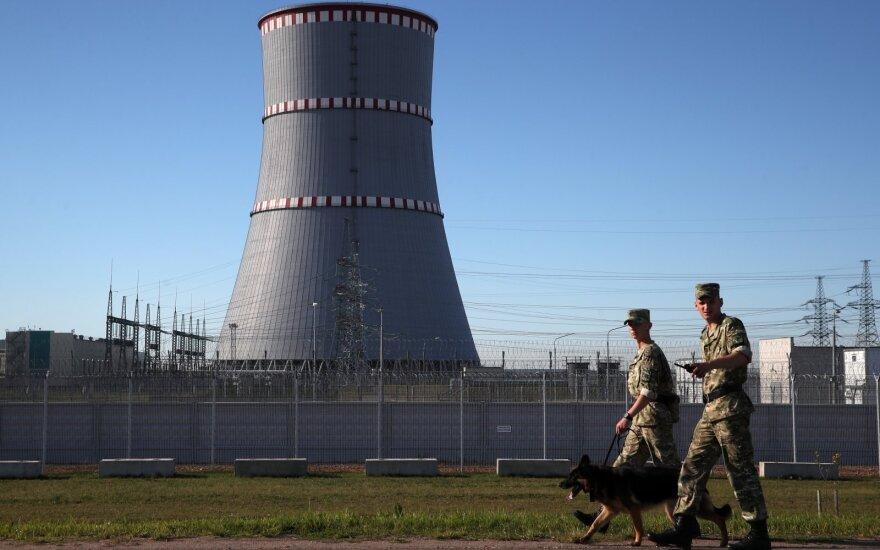 ГСРЭЛ: Латвия и Эстония пока не могут торговать российской электроэнергией