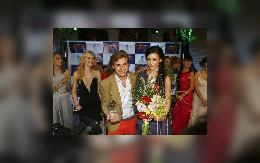 """Выбраны самые сексуальные участники """"Новой волны"""""""