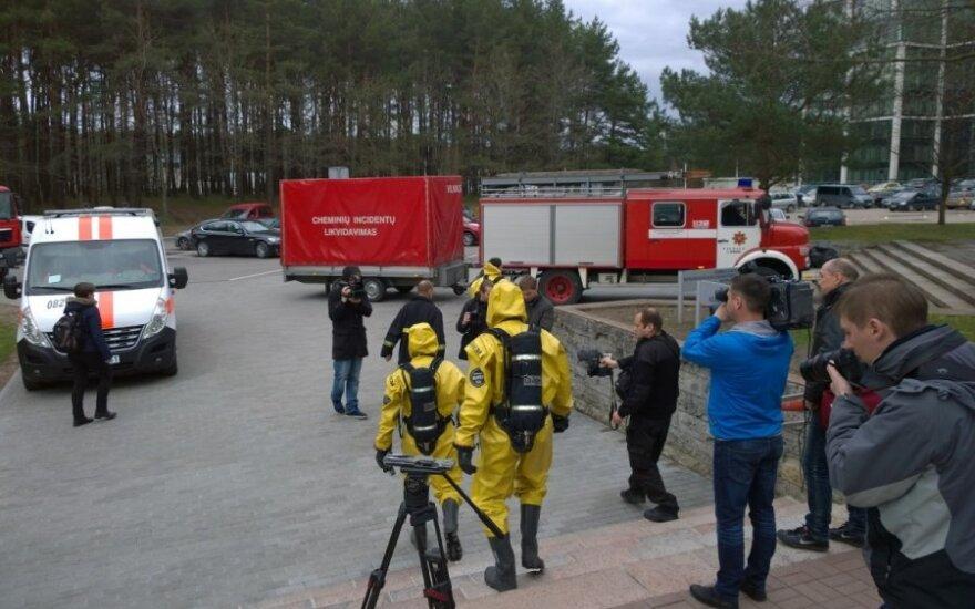 Из технического университета эвакуировали людей