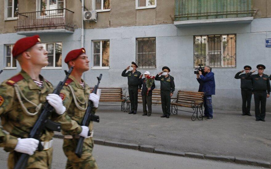 В Москве и других городах России прошли авиапарады в честь Дня Победы