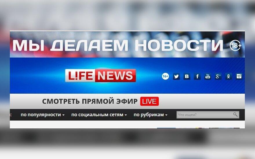 В редакцию LifeNews пришли с обыском