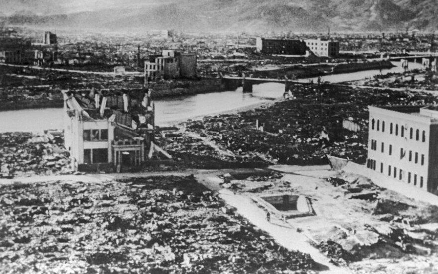 В Хиросиме представили фильм о городе за 10 лет до американской бомбардировки
