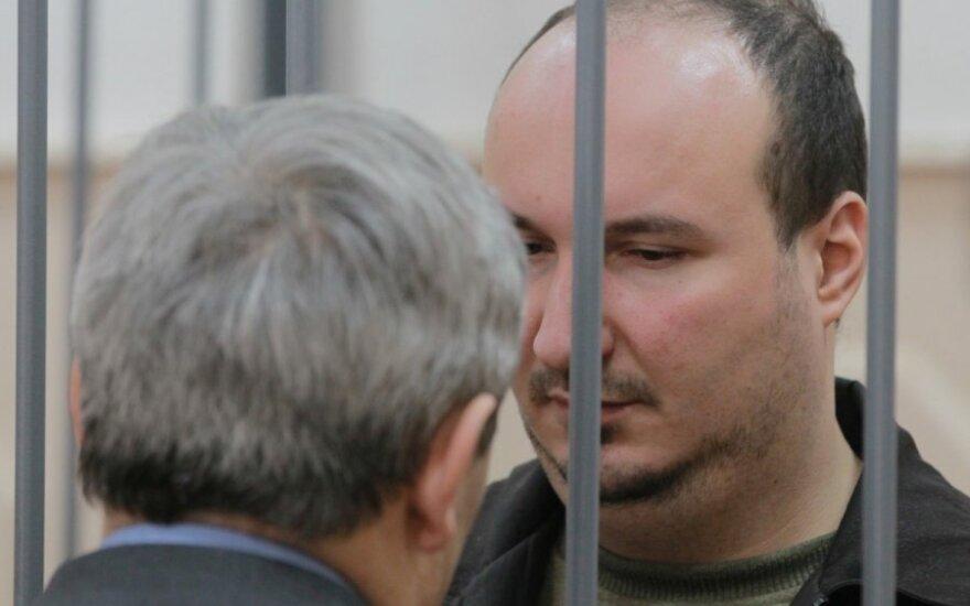 "Суд арестовал 26-го фигуранта ""болотного дела"""