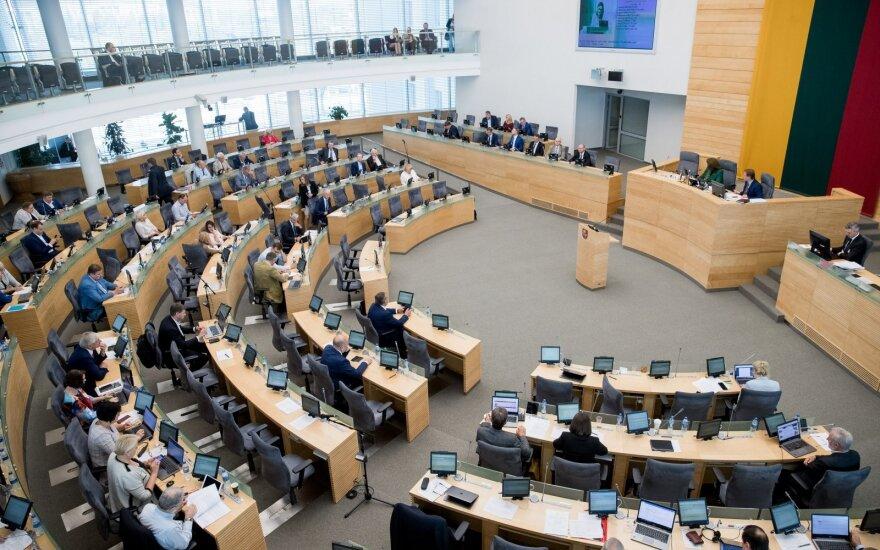 Правительство Литвы рассматривает проект бюджета на 2020 год: доходы и расходы растут
