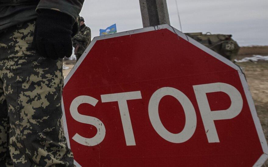 Спецслужбы Украины задержали иранцев, занимавшихся поставками оружия в обход санкций ООН