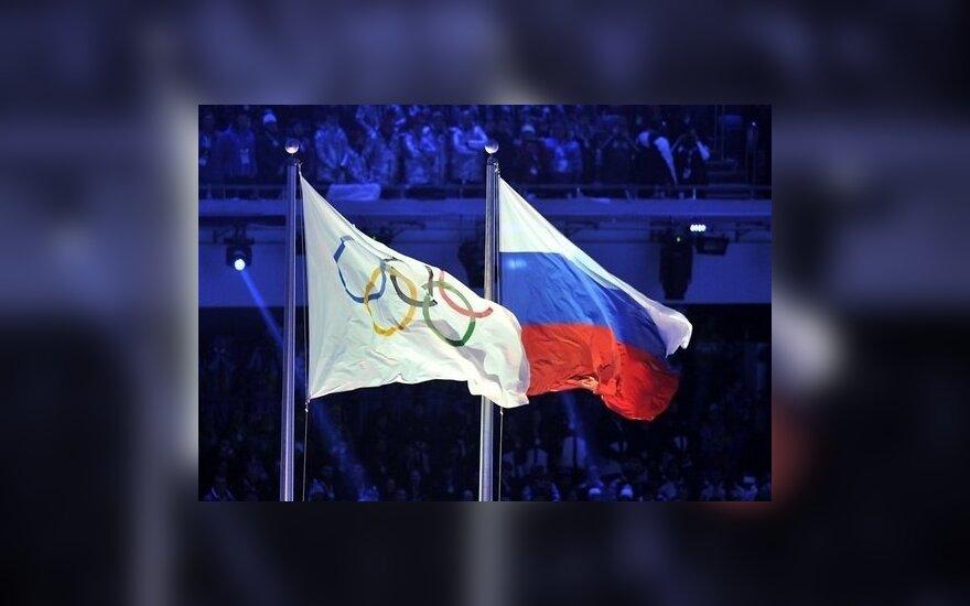 Сборная России показала в Сочи лучший результат в своей истории