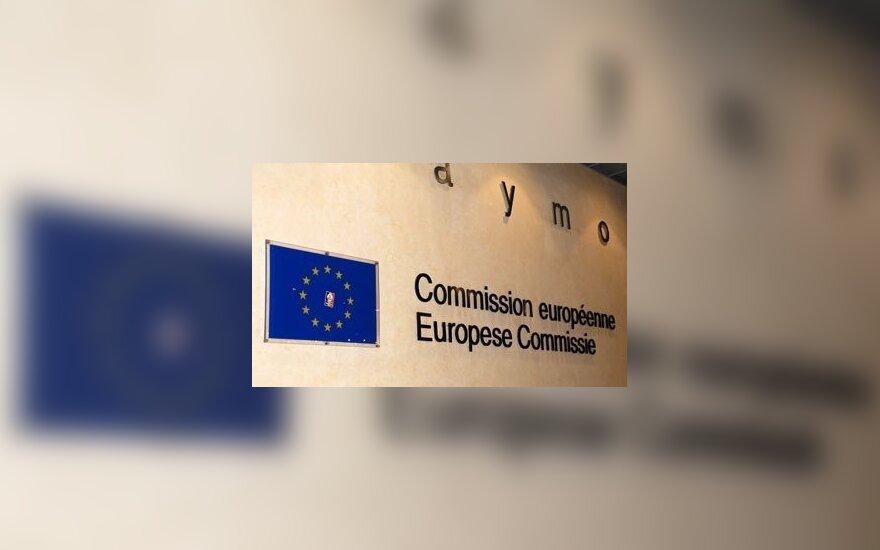 Еврокомиссия критикует Украину за медлительность реформ