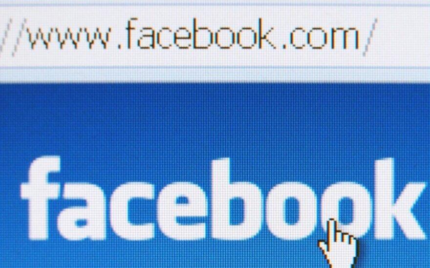 В чате Facebook появились голосовые сообщения