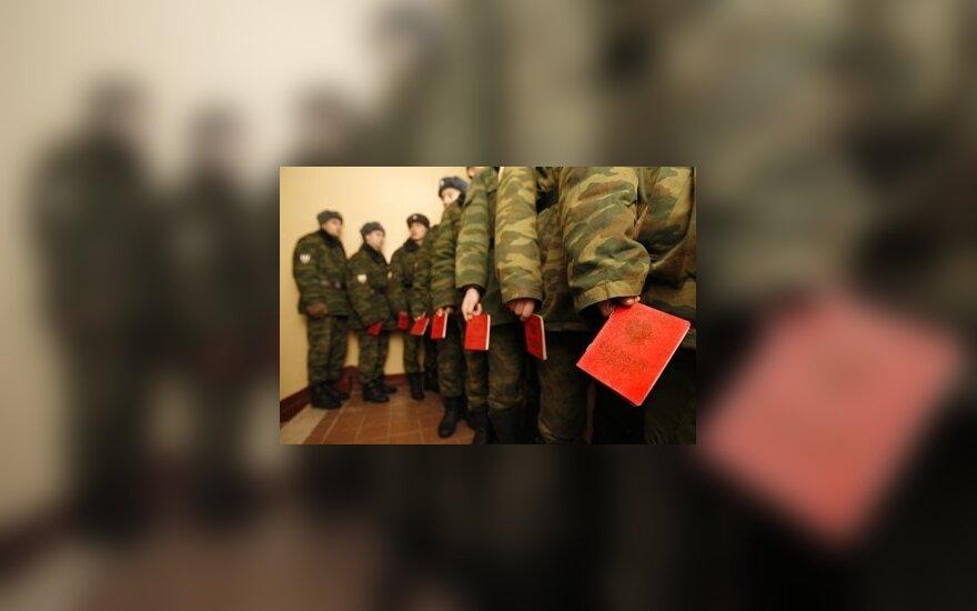 Минобороны РФ не будет отказываться от призыва на военную службу