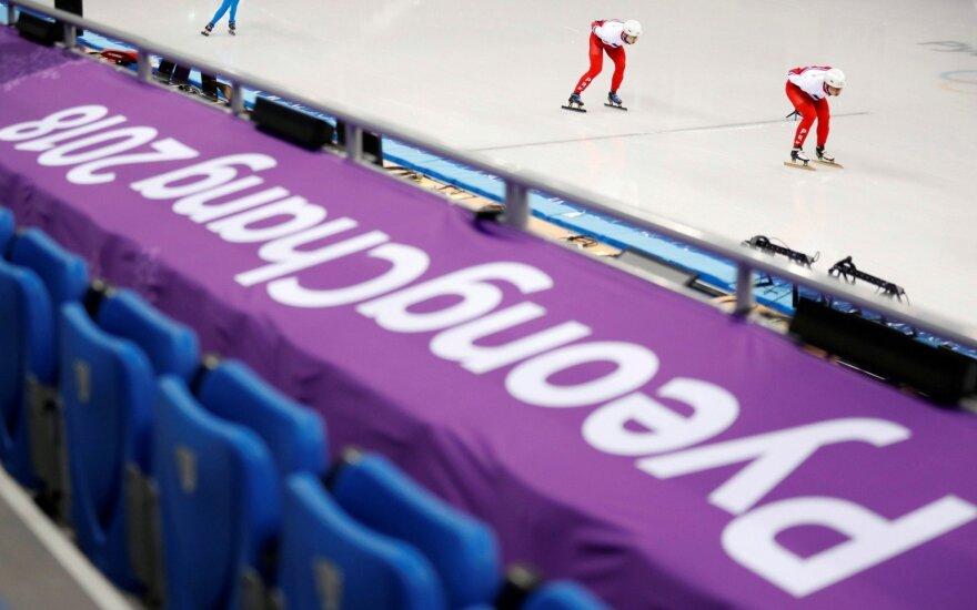 Treniruotėje susižeidė Šiaurės Korėjos čiuožėjas Choe Un-songas