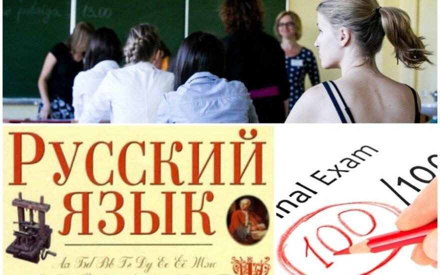 """Сегодня в Вильнюсе и Висагинасе пройдет """"Тотальный диктант"""""""