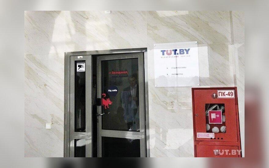 В офисе TUT.BY проводится обыск
