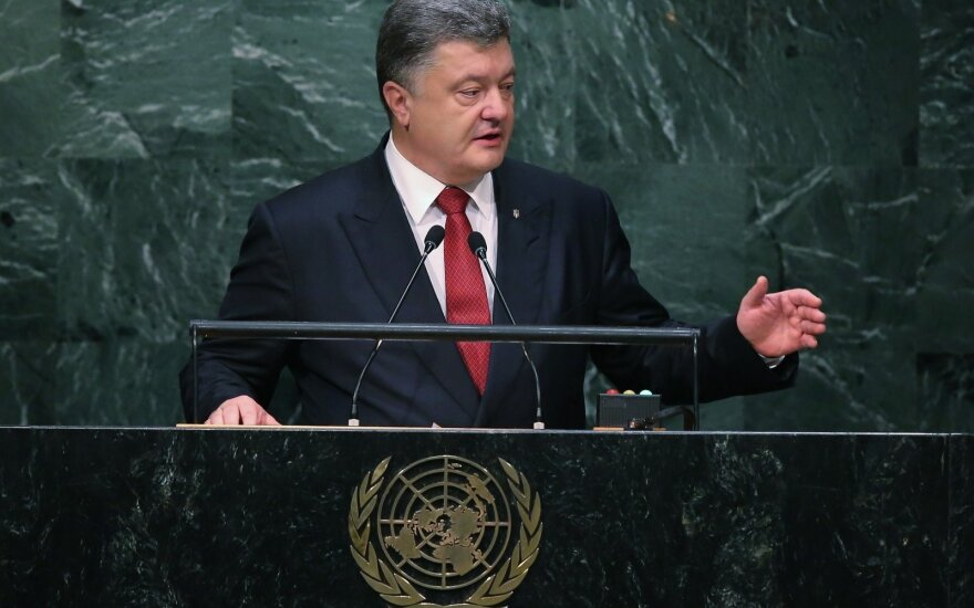 Украина подала в суд ООН иск о нарушении Россией двух международных конвенций