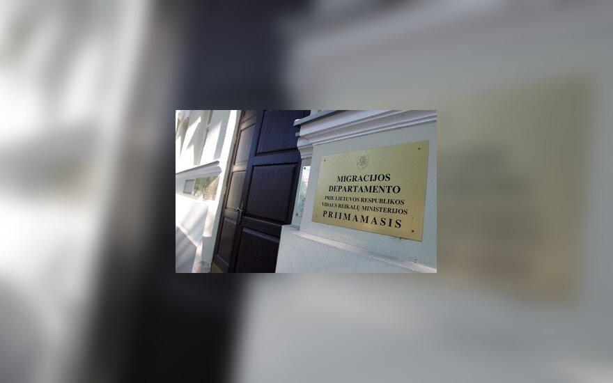 Сейм Литвы определился: Департамент миграции не будет ликвидирован
