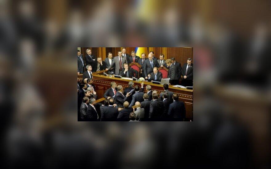 Сторонники Януковича парализовали работу Рады