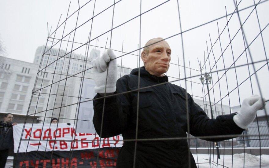 За сожжение портрета Путина - штраф в 800 рублей