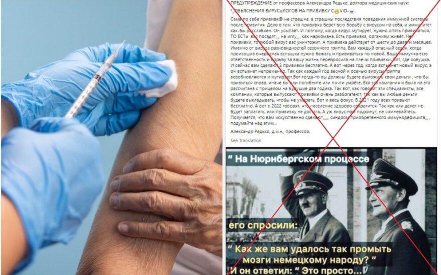 Фейк: вакцины от коронавируса разрушают иммунную систему