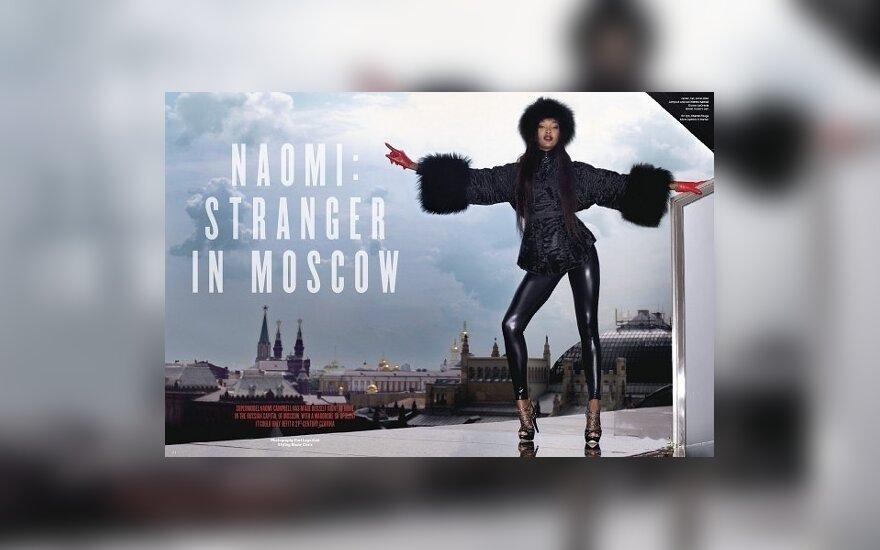 Шоу Наоми Кемпбелл на московской крыше