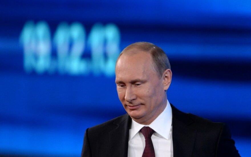 Metinė Rusijos prezidento Vladimiro Putino spaudos konferencija