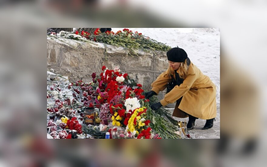 """Число жертв пожара в """"Хромой лошади"""" возросло до 152 человек"""