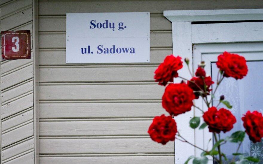 Историк: двуязычные таблички не изменят отношений с Польшей, но будут полезны нам самим